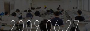 神戸電子専門学校で講演! オープンキャンパスにて講師を務めます!