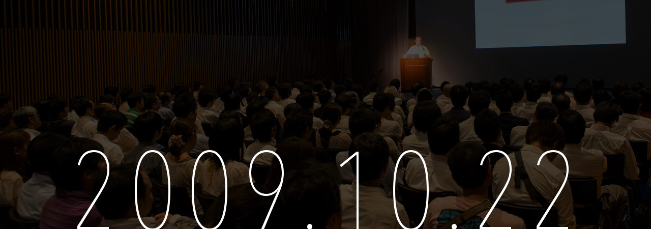 価格.com 日本最大級5万店が集まる購買支援サイトカカクコム取締役が講演!【D2K】