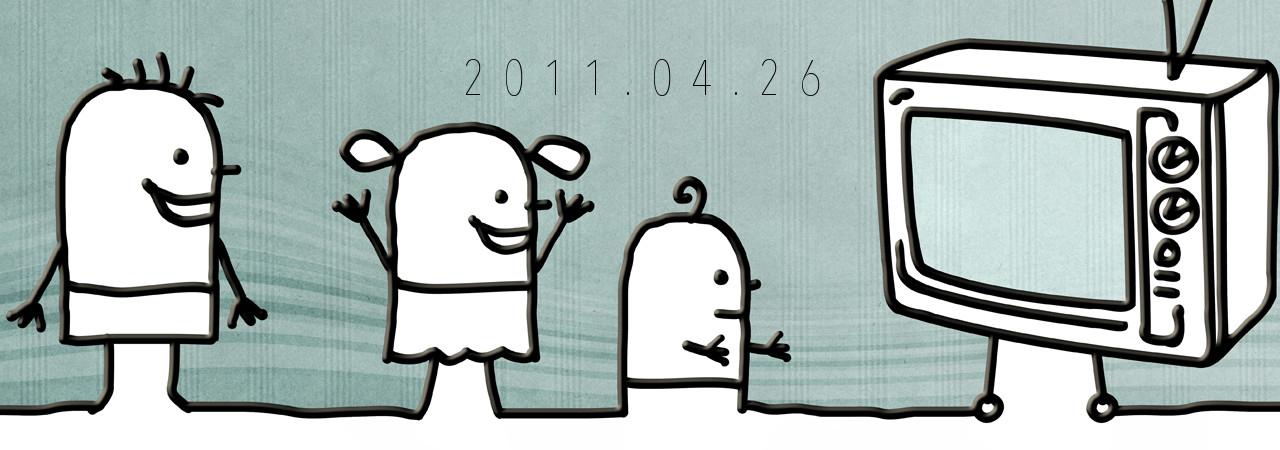 東京IT新聞「Web&モバイルマーケティングEXPO特集」掲載