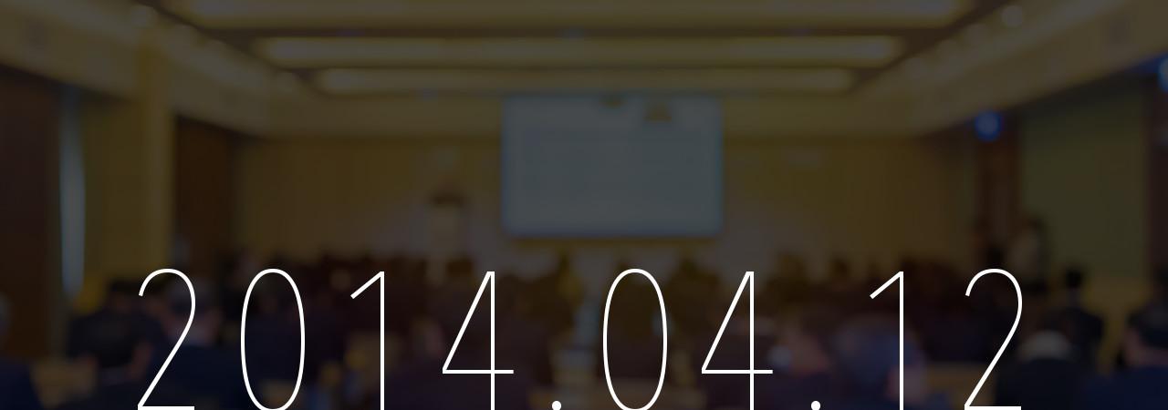 イーコマース事業協会様12周年記念イベントに覚田義明が登壇!ネット通販ビジネス実践セミナー!?成功するECサイト戦略とは?