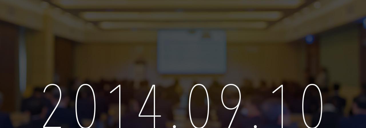 グロースハックならこの人に聞け!クラウドソーシングxABテストの第一人者!KAIZEN platform Inc. 須藤憲司氏がD2Kに登場!【デジタルインキュベーション:D2K/福岡】