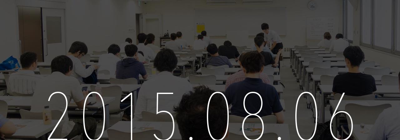 まわりと必ず差がつく!Webデザイナーのためのマーケティング講座開催!【福岡】