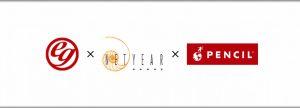 今話題の最新オムニチャネルから EC通販CRMによるLTVの最大化事例を大公開!