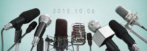 KBCラジオ「PAO~N」出演