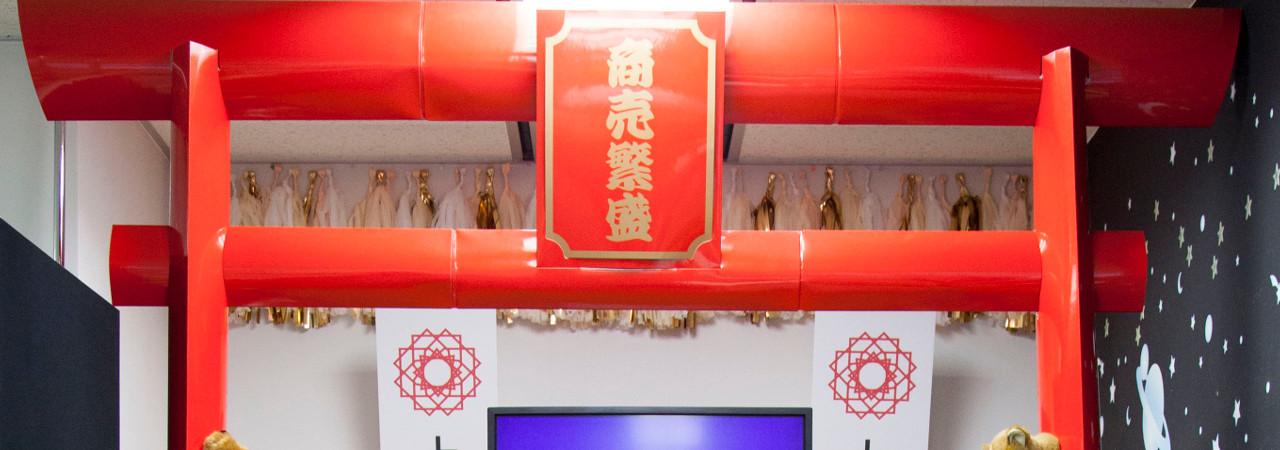 福岡のIT企業が社内に《神社》をつくった理由とは