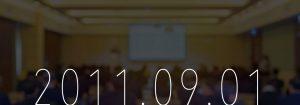 「music.jp」「ルナルナ」「デコとも」のエムティーアイ × ペンシル!加速するスマートフォン市場参入で成功するシナリオ!福岡でスマートフォン勉強会を無料開催!