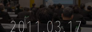 「music.jp」「ルナルナ」「デコとも」など数々のヒット作を生み出す有料会員数日本でNO.1のモバイルコンテンツ企業が「スマートフォン勉強会」を福岡で開催!
