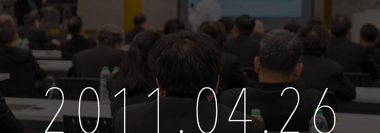 「WEBセキュリティ勉強会」無料開催!最先端のセキュリティ技術を提供するエキスパート、 株式会社ブロードバンドセキュリティがソリューションを一挙紹介!