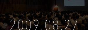 無料でTV電話・会議通話も出来る世界最大の国際通話ツールへ、スカイプ登場!【D2K】