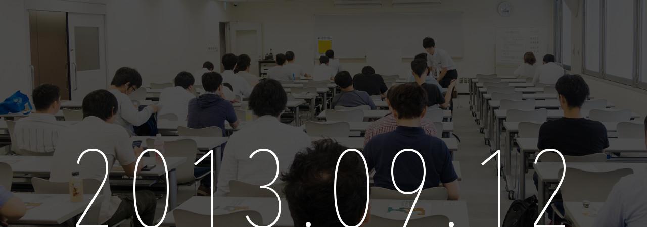 通販事業者様 限定セミナー『さきがけ通販塾』第一エージェンシー × ペンシル 共同開催!