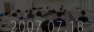 デジタルハリウッド大学でペンシル代表の覚田がセミナー!