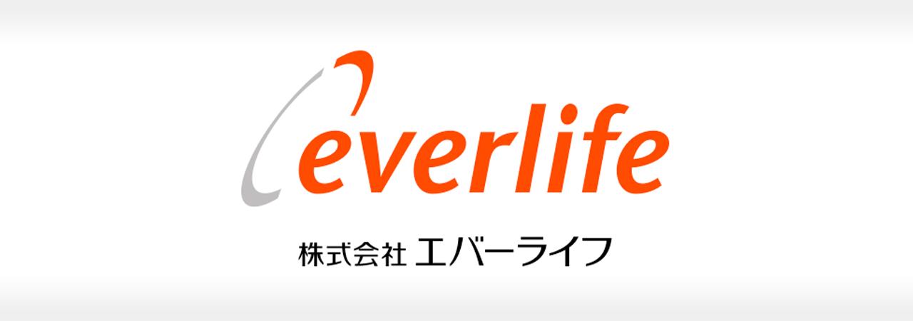 株式会社エバーライフ 成功事例 〜通販コンサルティングで導線改善を実施!1ヶ月でコンバージョン率が1.6倍にアップ!