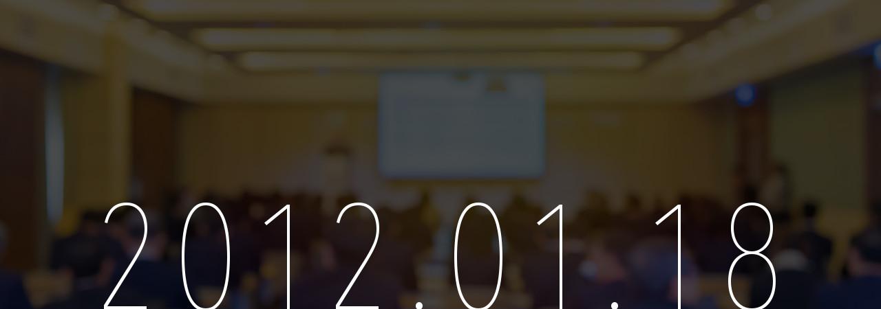 福岡商工会議所で講演!『売上アップに効果的!いますぐ活かせる! 成功に学ぶWEBマーケティング&サイト改善!』