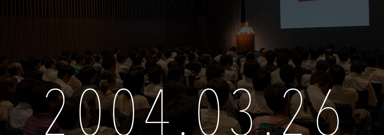 あのGoogleがやってくる!!インターネットビジネスセミナーin福岡