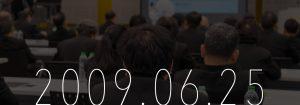 ペンシル × ヒューマンセントリックス オープンセミナー東京・無料開催!