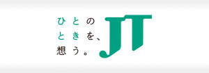 JT 日本たばこ産業株式会社の成功事例