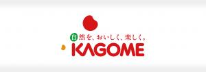 カゴメ株式会社の成功事例
