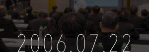 KINOTROPE :キノトロープセミナー!Web制作者のためのステップアップセミナー