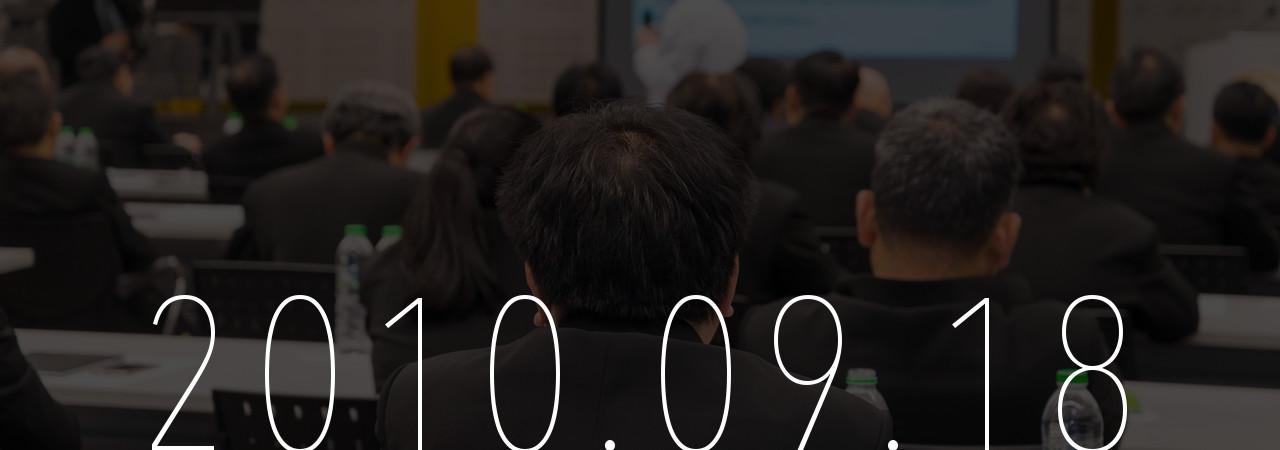 九州ECミーティングで講演!『戦略的HP・導線改善 次の日から売上げ3倍「1%理論」で集客を増やさず、次の日から売上が3倍に!』