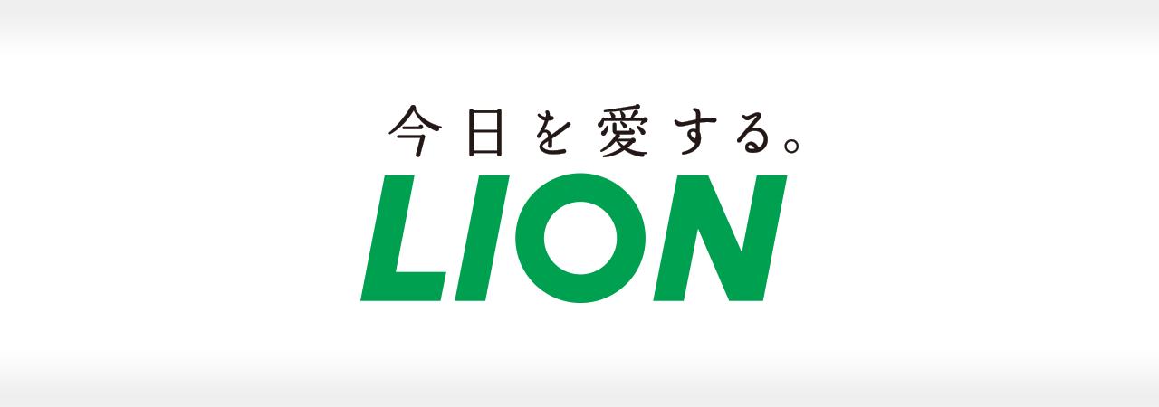ライオン株式会社 成功事例 〜ネット通販コンサルティング、10年で売上が1700倍に!