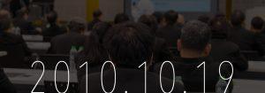 ユーザーひとり一人の行動パターンを解析・分析!「マイクロアド×ペンシル WEBオープンセミナー」