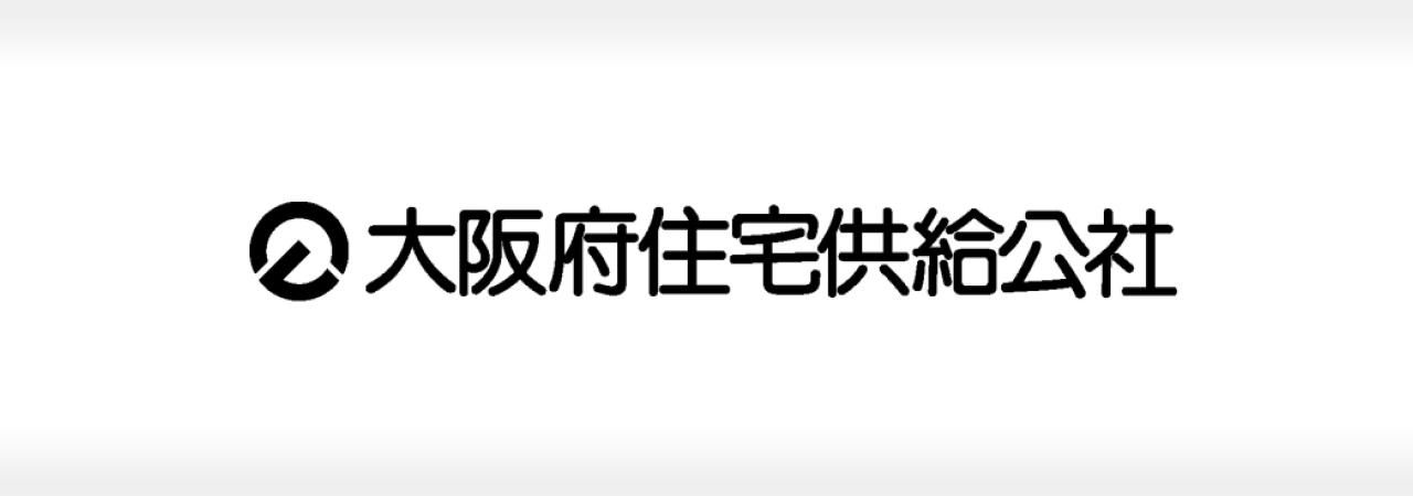 大阪府住宅供給公社 成功事例 〜導線改善コンサルティングでユーザービリティ向上!2週間で申込率126%、1ヶ月で申込率141%を達成!