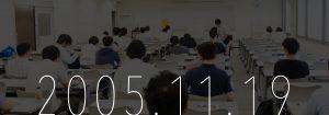ペンシル主催、リクルート協力でSEO講座開催します!
