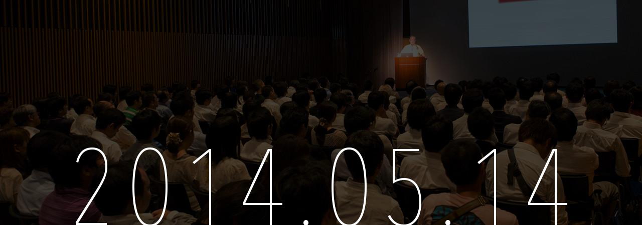 Web・モバイル マーケティングに関するソリューションを一堂に集めた専門展「Web&モバイル マーケティング EXPO春」にて、ペンシル代表 覚田が5度目の専門セミナー講演決定!