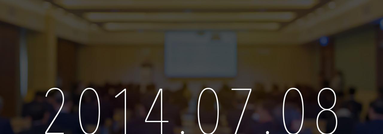 世界最大級のデジタルマーケティングカンファレンス[ad:tech kyushu(アドテック九州)]に2年連続ブース出展!代表:覚田が公式カンファレンススピーカーとして登壇!~研究・開発・実験で得た技術とノウハウを大公開~