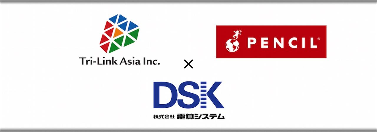 マーケットは日本だけではない!~アジアマーケット開拓のための台湾展開と越境EC成功の秘訣~【9/27福岡】
