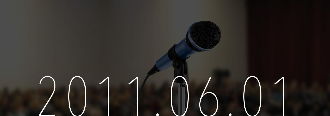 2大クラウド企業が福岡に集結!クラウドサービスを使った強い企業の仕組みづくり!セールスフォース・ドットコム × シナジーマーケティング × ペンシル 3社共催セミナー無料開催!