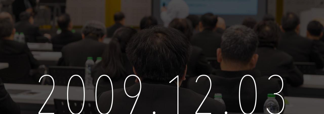 ペンシル× シナジーマーケティングオープンセミナー大阪開催!大好評の導線改善コンサルセミナー無料開催!「たった1ページの改善で次の日から売上3倍!」