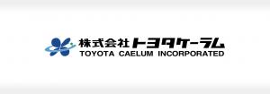 株式会社トヨタケーラムの成功事例