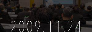 """「""""売れる""""ネット広告 """"売れる""""WEBサイト 」セミナー!1万4000人が受けた人気のセミナー!ADK加藤公一レオ氏ゲストに!"""
