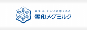 雪印メグミルク株式会社の成功事例