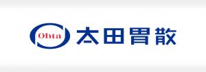 株式会社太田胃散の成功事例