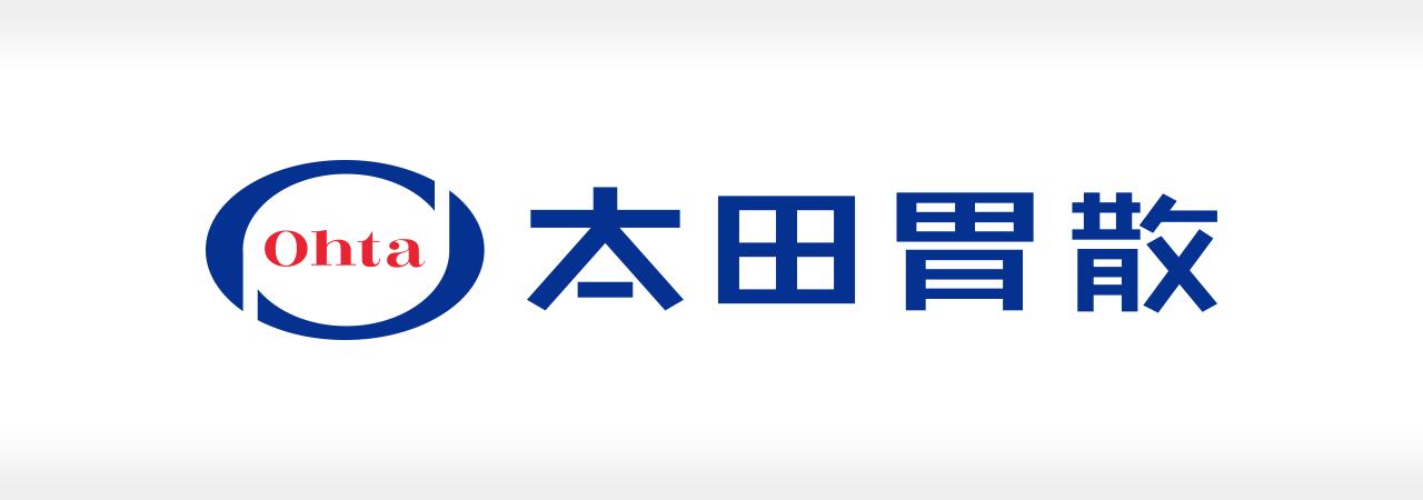 株式会社太田胃散 成功事例 〜戦略的キャンペーン施策で 売上が2ヶ月で1.6倍! CVRは1年で13.6倍にアップ!