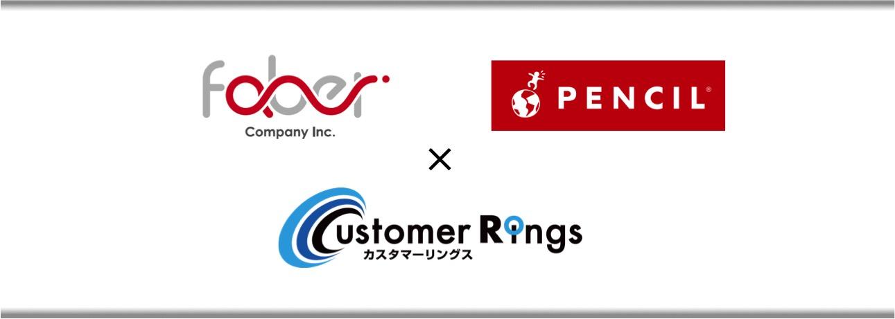春から始めるWebマーケティング〜何度も使ってもらうサイトになるためのWeb集客・Web接客・Webコンテンツ論〜【4/12東京】