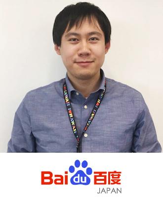 バイドゥ株式会社 中国ビジネスコンサルタント 張 宇馳
