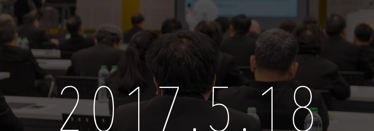 中国越境EC再発見 〜最新のEC・Webマーケティング事情を解説!〜【5/18東京】