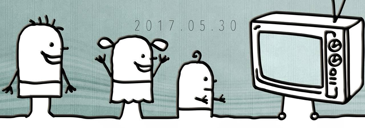 eccLab「EC業界カオスマップ2017 - 越境EC編」