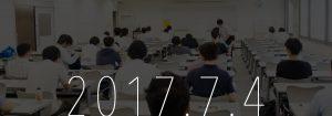 年商10億円以上を目指すECサイトのためのリニューアルセミナー【7/4(火)東京】