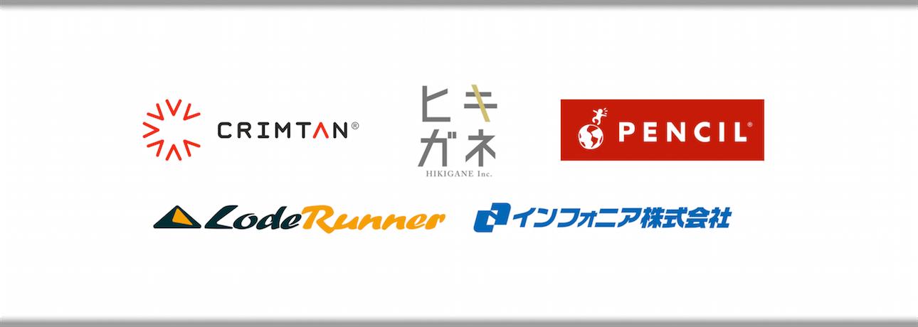 えっ?ad:techスピーカーも?なまら凄いよ札幌WEBマーケティングセミナー2017冬~インバウンド、DMP、記事広告、SNSまで~【11/21(火)札幌】