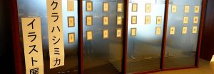 5月末まで!北九州銀行天神支店で「クラハシミカ イラスト展」を開催