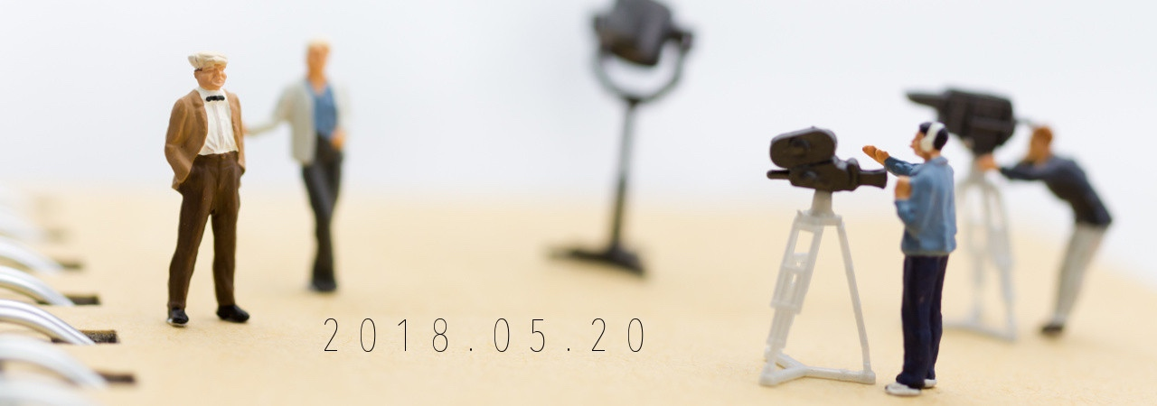 財界九州「九州・沖縄でみる『最新ワード』事情:テレワーク」掲載