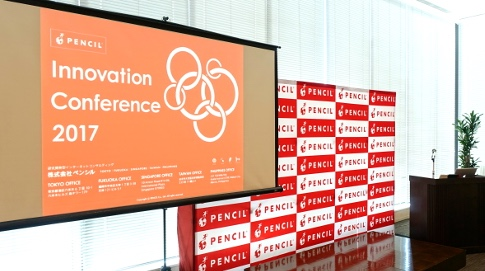 PENCIL Innovation Conference