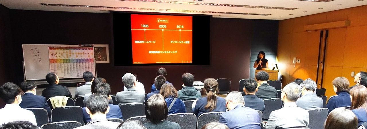 ひとのキモチと企業のキズナに戦略と情熱を ―「PENCIL Innovation Conference 2018」開催