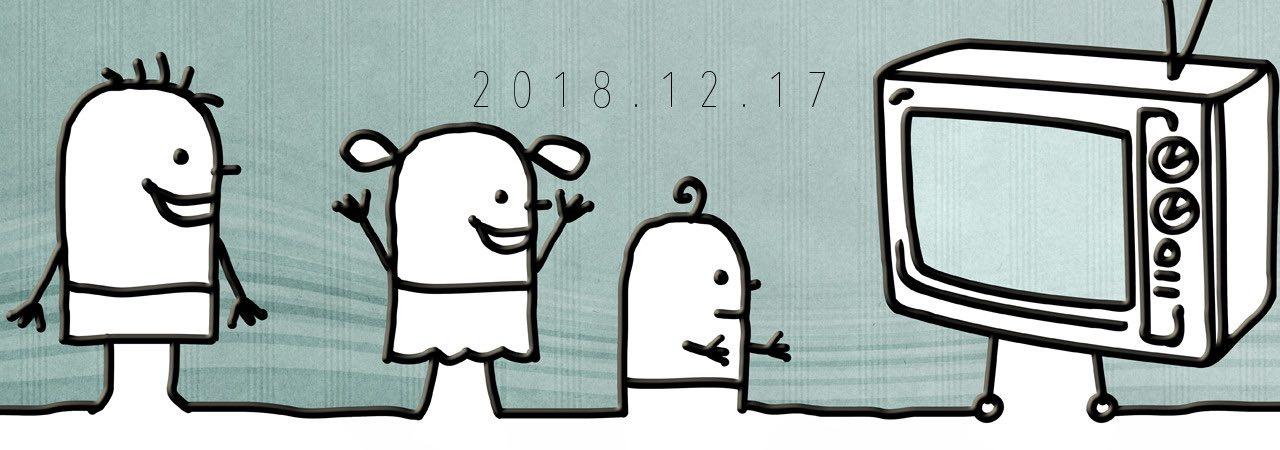 eccLab「EC業界カオスマップ2018 - 越境EC編」
