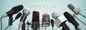 日本ネット経済新聞「有識者に聞く!〈2019年のEC市場展望〉- 20年に向けて急成長するアジア各国」寄稿