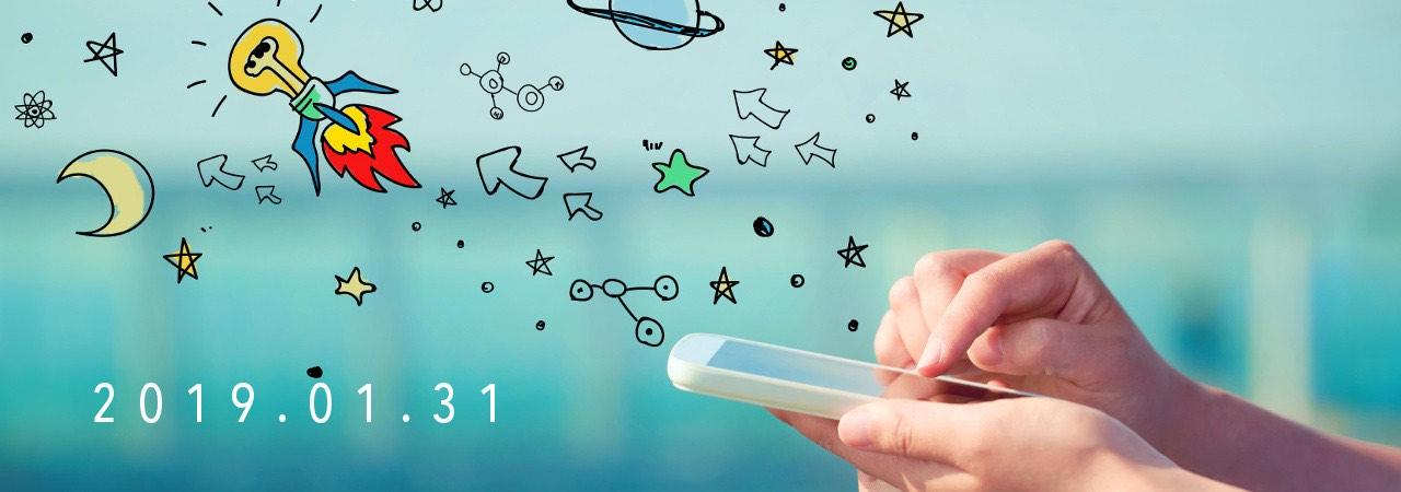 日本ネット経済新聞「ペンシル、『離脱したい』の20%が成約、サイト離脱抑制型ウェブ接客ツール」